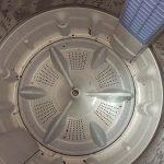 cuci mesin basuh