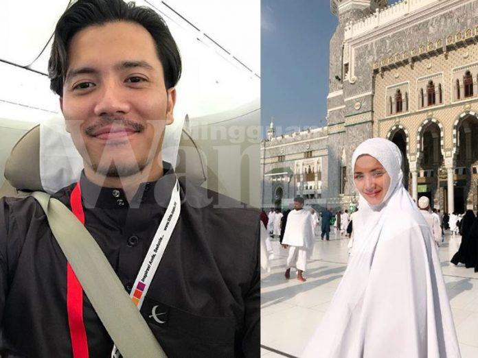 Fattah Dan Fazura Kahwin