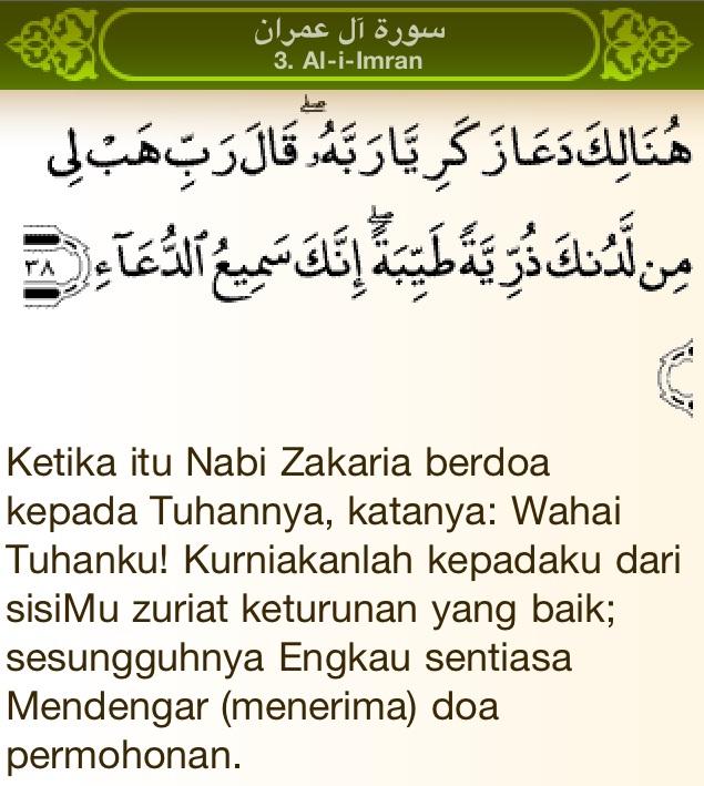 Ini Cara Belah Buah Zuriat, Buat Air Rebusan Dan Minum Suami Isteri, Bacalah Surah Ali Imran Ayat 38 & 200 Untuk Ikhtiar Hamil
